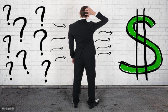 两性话题:如果女人和你从不谈钱,你会怎么想?他们给出了答案
