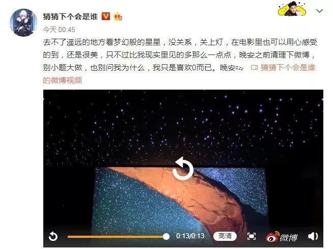 """柯震东祝福萧亚轩;汪苏泷靳梦佳分手;黄子韬喜欢""""0""""?强捧之"""