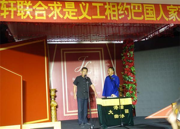天津:相约惠民曲艺大舞台欢乐义演乐开怀