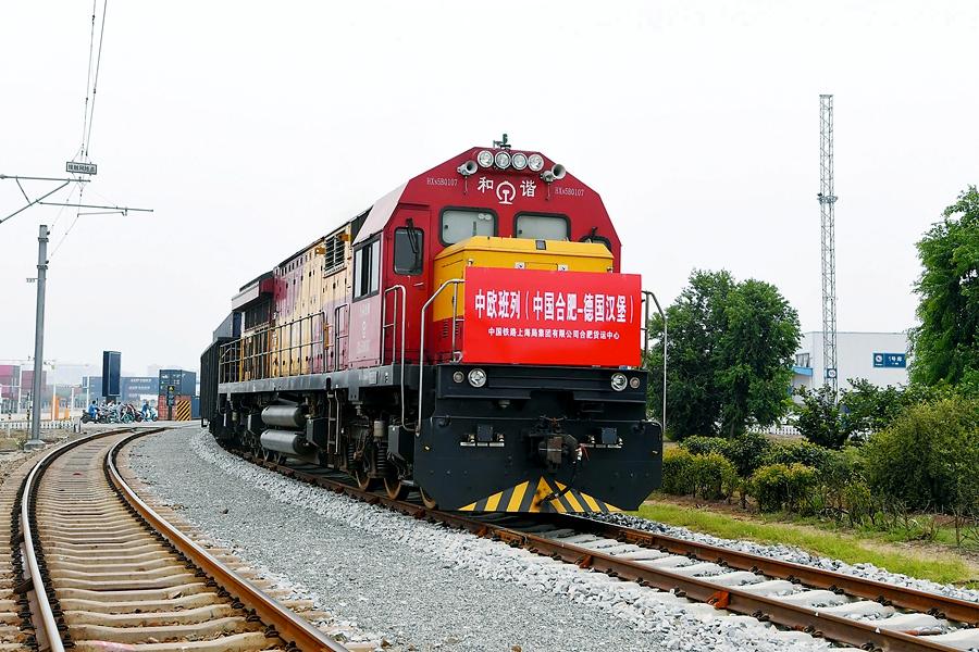 【70年安徽影像】合肥中欧班列驰骋丝路