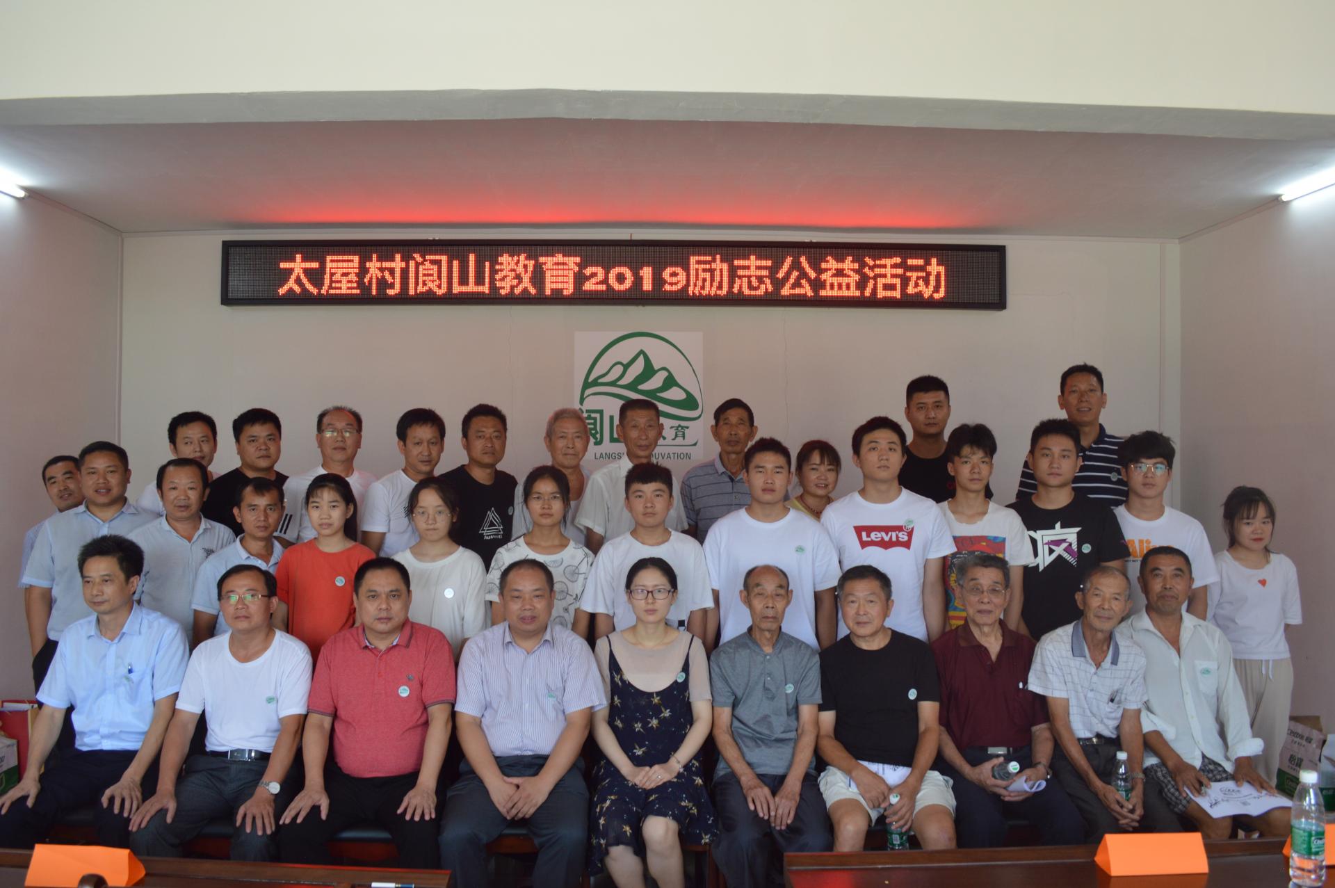 阳新新闻:浮屠镇开展爱心传递捐资助学活动