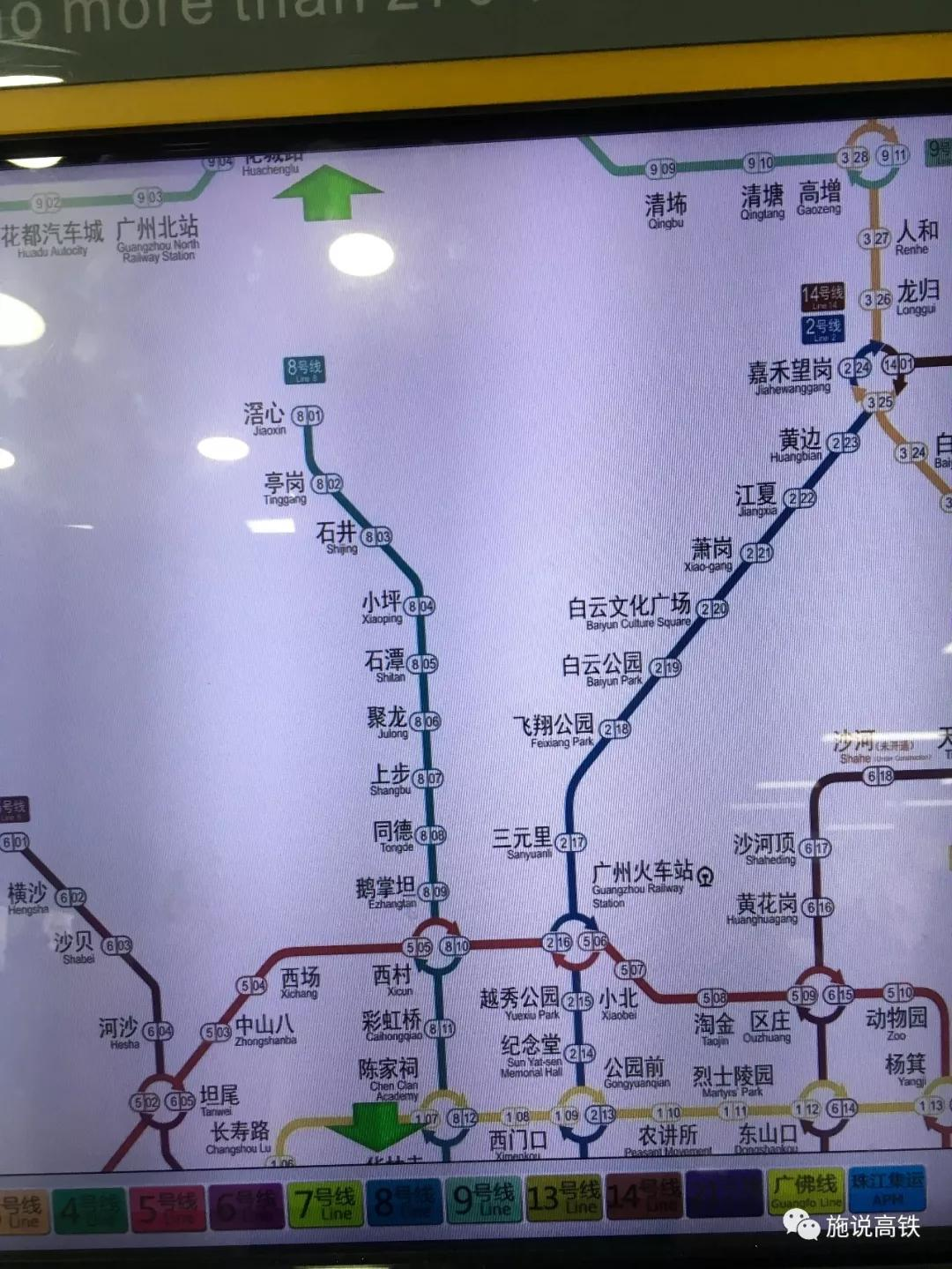 武汉地铁21号线