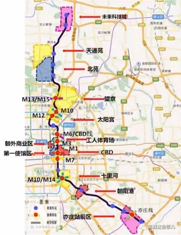 17号线规划图_北京南城这里爆出大规划!今天卖出20亿!_台湖
