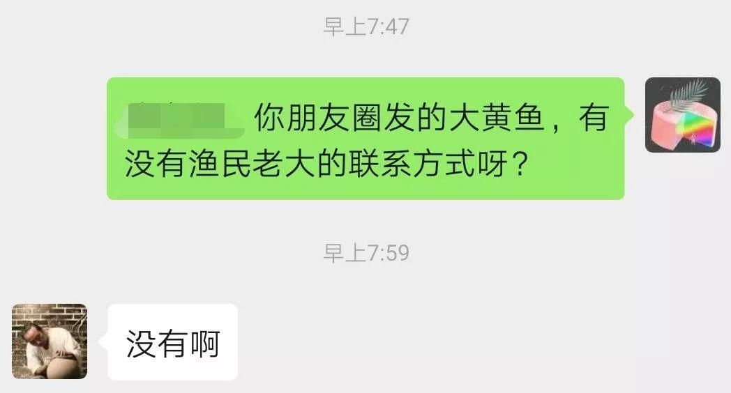 赵健:有什么js插件实现webapp长按事件