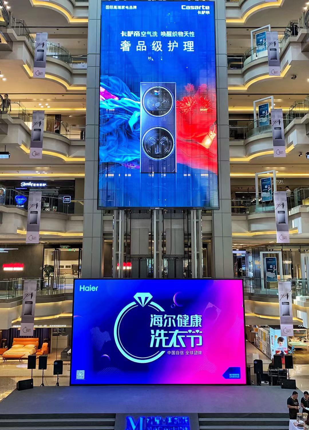 【口碑家电】攻克行业两大顽疾 海尔洗衣机健康洗衣节北京站启动