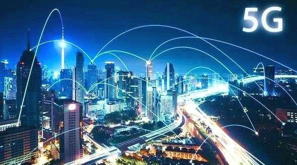 三大运营商公布5G网商用,就在下月月初,同时否认对5G网进行补贴