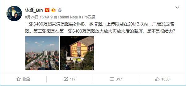 红米Note 8 Pro样张曝光:6400万放大后远处细节依旧清晰可见