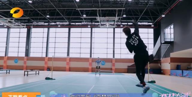 宋湲陆政羽是同门师兄妹!  宅男社区  第3张