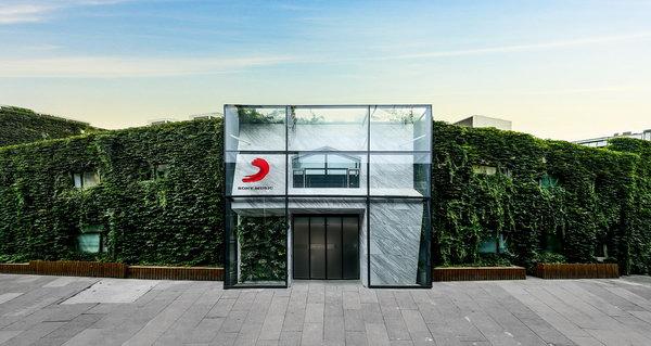 索尼音乐全新总部北京正式揭幕 艺人大秀恭贺乔迁