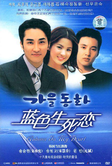 这部韩剧女主爱上本身的哥哥,戏外她们大年夜红19年,他险娶中国女神