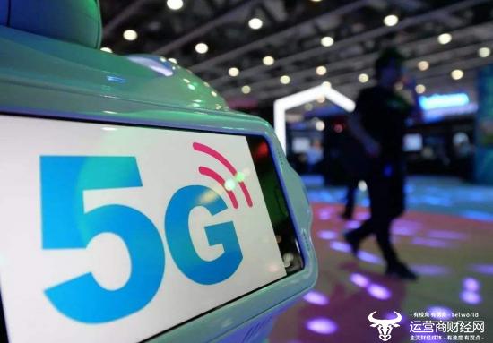 独家:三大年夜运营商集采5G手机暴光 仅1万多台招致供货严重缺乏