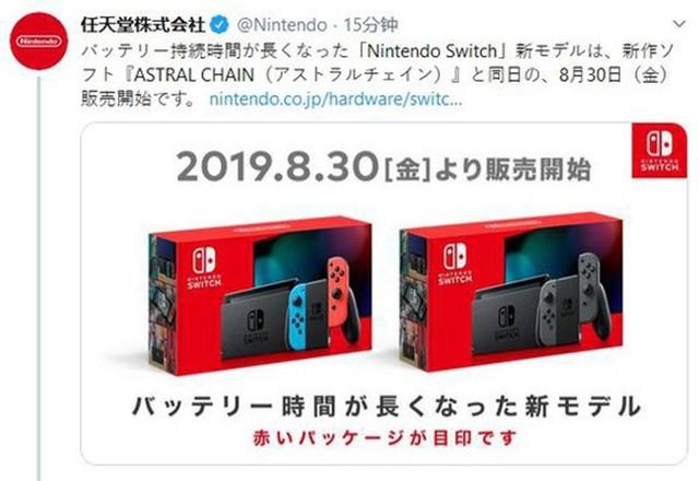 续航加强版Switch来了任天堂宣布8月30日发布_小时