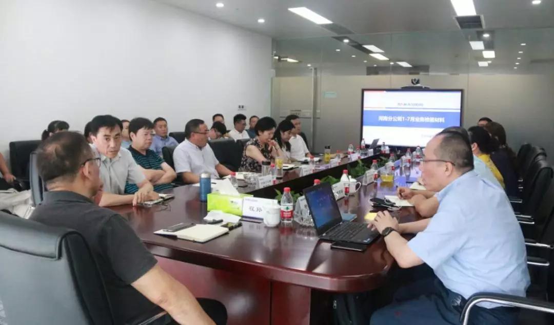 天安财险常务副总裁程孙霖一行到河南分公司调研指导工作