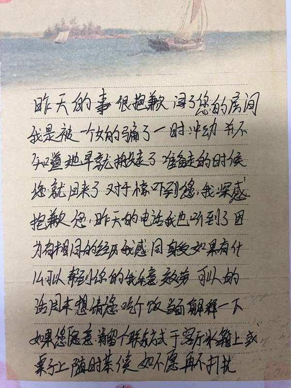 南京一女租客半夜惊醒 床下一男子对她笑