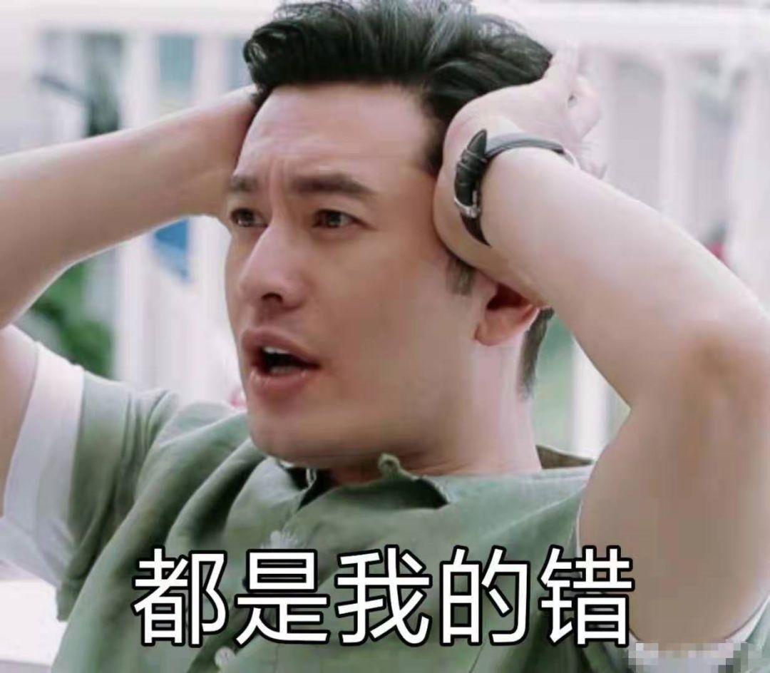 对陈晓撒娇让赵丽颖黑脸,袁姗姗的事业全让她的biao气给毁了!
