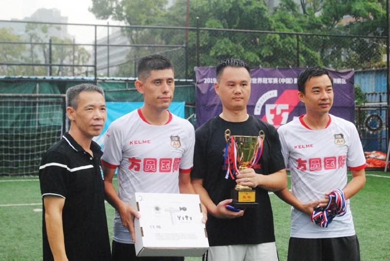F5WC五人足球世界冠军赛中国麦瑞克Merach深圳赛区圆满落幕