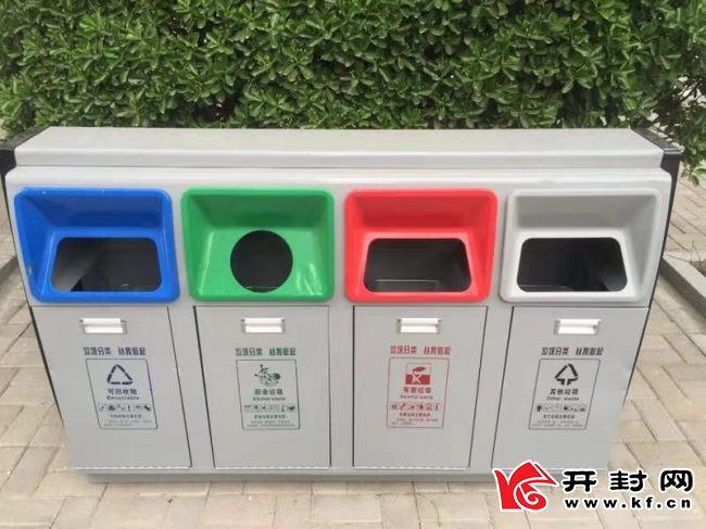 顺河回族区19家试点单位投入使用四色四分类垃圾箱