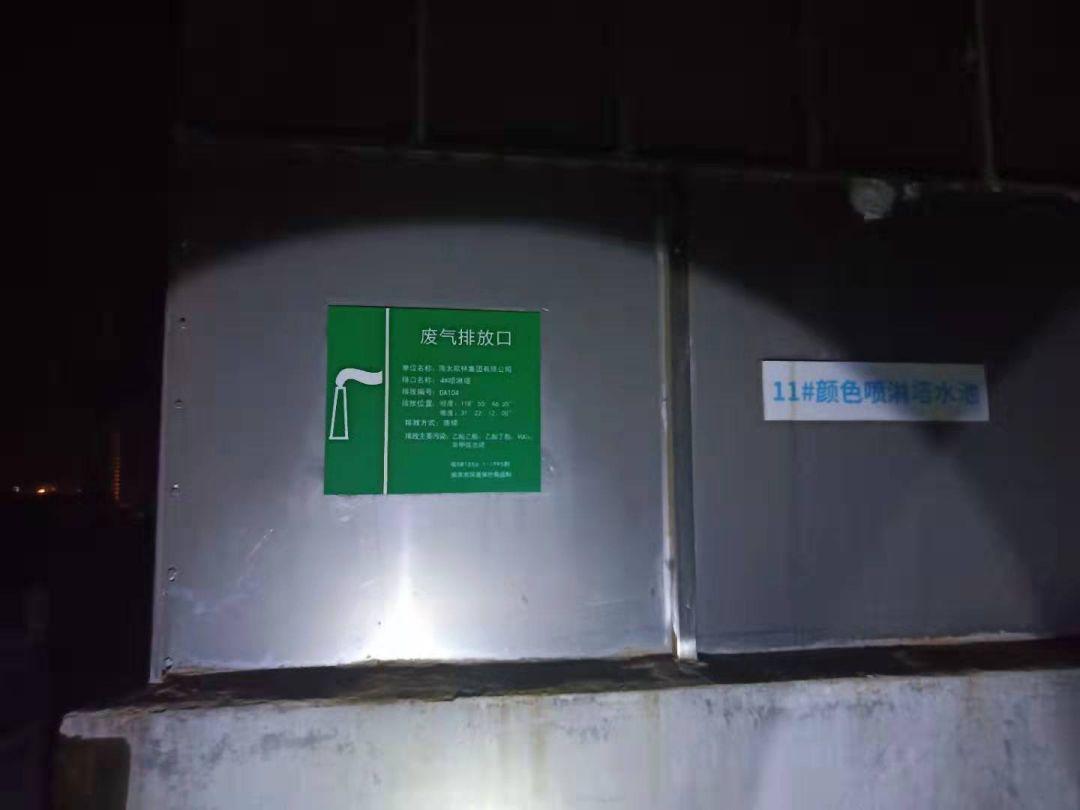 """大气污染防治10条_大气污染防治攻坚!他们守护着""""淳城蓝""""_高淳"""