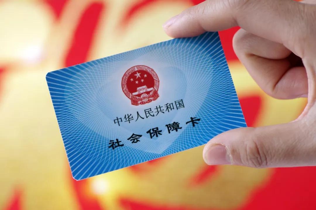 广州市社会保障(市民)卡一些常见问题解答。 服务