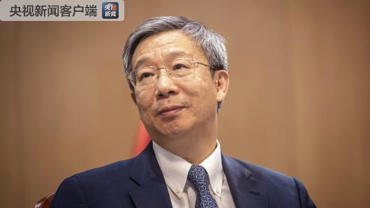 央行行长易纲:坚决打破贷款利率隐性下限