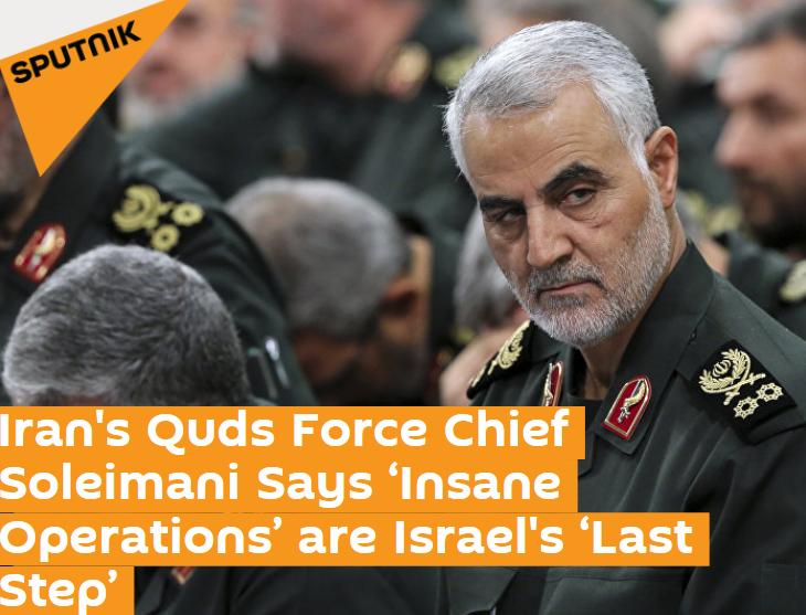 """以色列对叙利亚发动空袭伊朗批""""疯狂行动是以方的最后挣扎"""""""