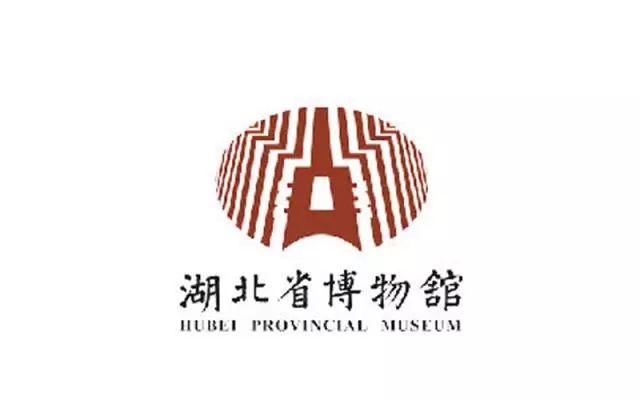 湖北省博物馆的logo形象是对其镇馆之宝——曾侯乙编钟的提炼,logo两侧编钟轮廓线条的重复,仿佛是敲击编钟后的袅袅余音,颇有兼具视听效果的想象空间.