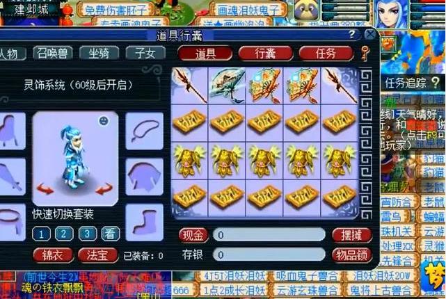 梦幻西游:0级小号鉴定有惊喜?玩家30亿军火凉凉,还能撑多久