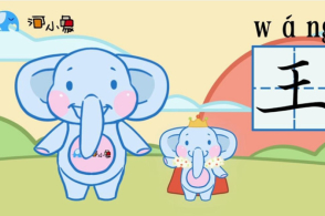 """提供以""""大语文""""为核心的在线素质类课程 """"河小象""""完成2亿元B轮融资"""