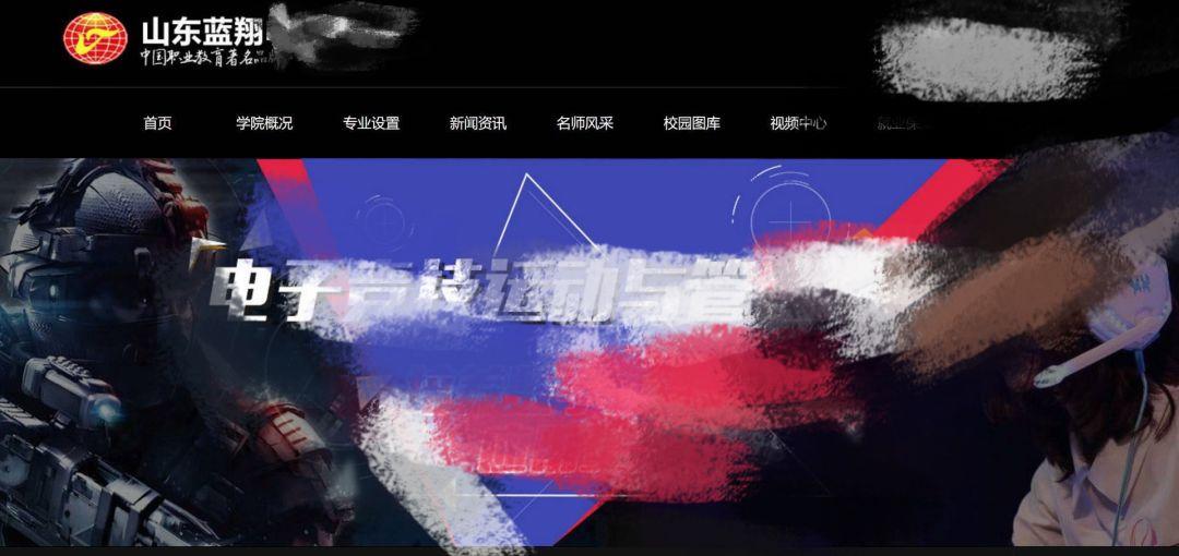 <b>山东蓝翔败诉!要赔170000元……就因为这……</b>