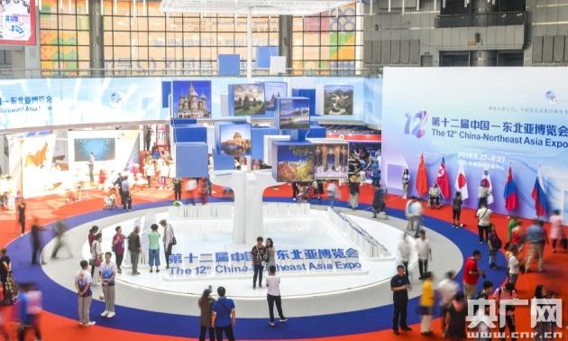 第十二屆中國—東北亞博覽會亮點頻現 長白山400億招商項目受青睞_旅游
