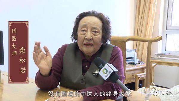 """<b>海南首家中医互联网医院,逾30万医生用户,它要做中医药服务的""""美团点评""""</b>"""