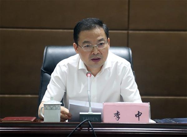 安徽省国资委党委召开巡视整改工作动员部署会议
