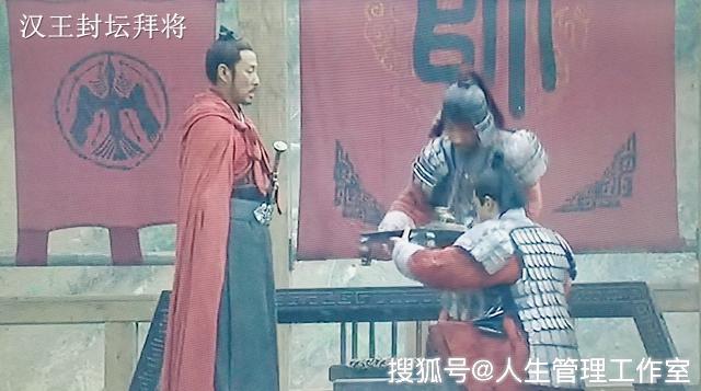 """韩信之二:""""汉中对""""有多厉害,能让刘邦有相见恨晚之感?"""