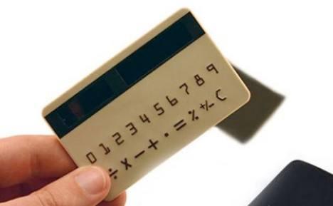 推荐3张民生银行高端信用卡,2张免年费!