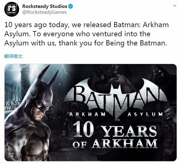 感谢每一位蝙蝠侠!Rocksteady发推庆贺《阿卡姆疯人院》十周年_游戏