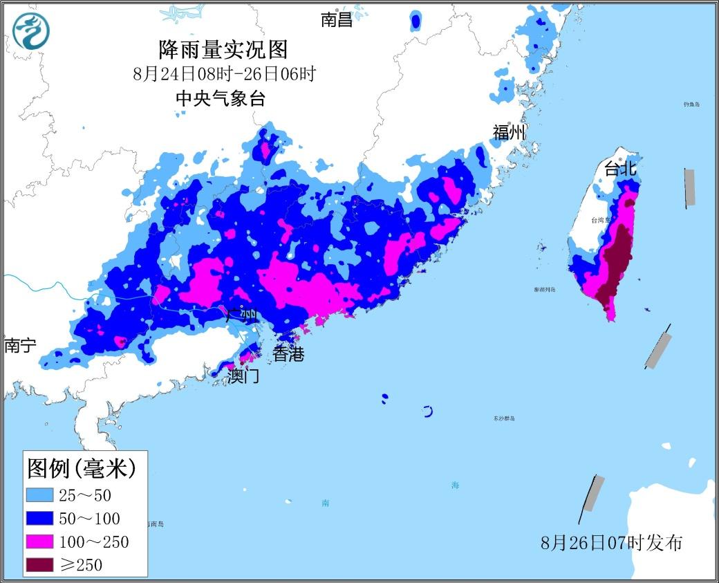 """台风""""白鹿""""残余环流继续影响广西贵州等地"""