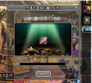 dnf:曾经最bug的武器光炎剑,堪称合法外挂,如今却能免费开出