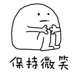 人艰不拆,这位日本脑洞插画师,将成年人的尴尬放大10倍!扎了60万网友的心...