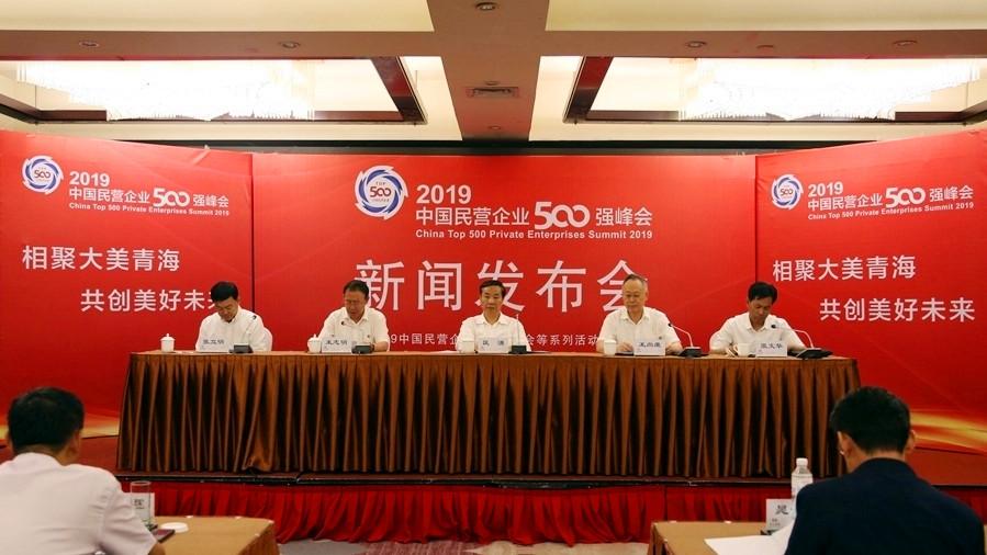 實業報國 德力西集團蟬聯2019中國民營企業500強