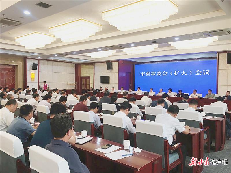 庆阳市传达学习习近平总书记在甘肃视察时的重要讲话指示精神