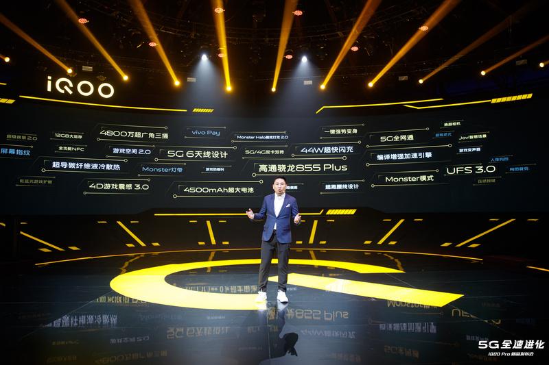 5G手机正式落地,iQO声卡调音师精调多少钱O Pro或成智能手机市场升级拐点