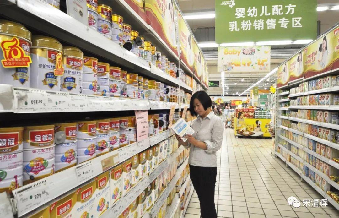 """宋清輝:澳優""""純""""羊奶粉添加牛乳糖恐影響銷量 對其形象造成打擊"""