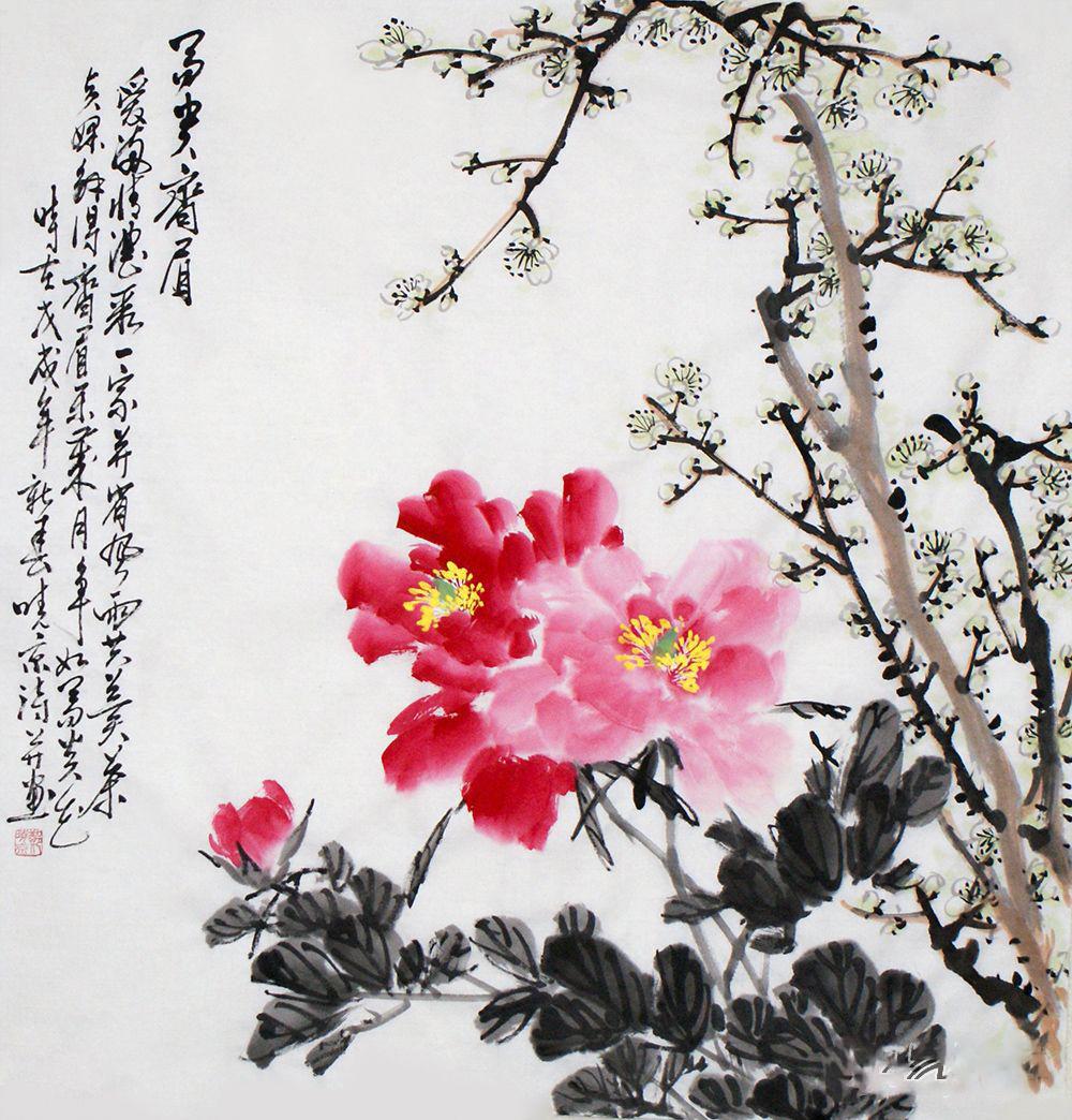 郑晓京老师斗方梅花牡丹作品《富贵齐眉》(作品选自:易从网)