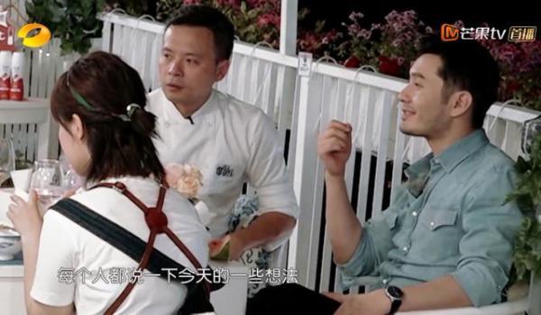 杨紫例会只顾吃肉忘发言,黄晓明瞬间火了,谁注意杨紫救场行为?