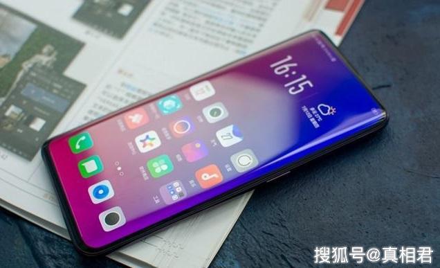 """三星遭当头一棒!中国巨头攻克""""世界难题"""",手机行业迎来巨变"""