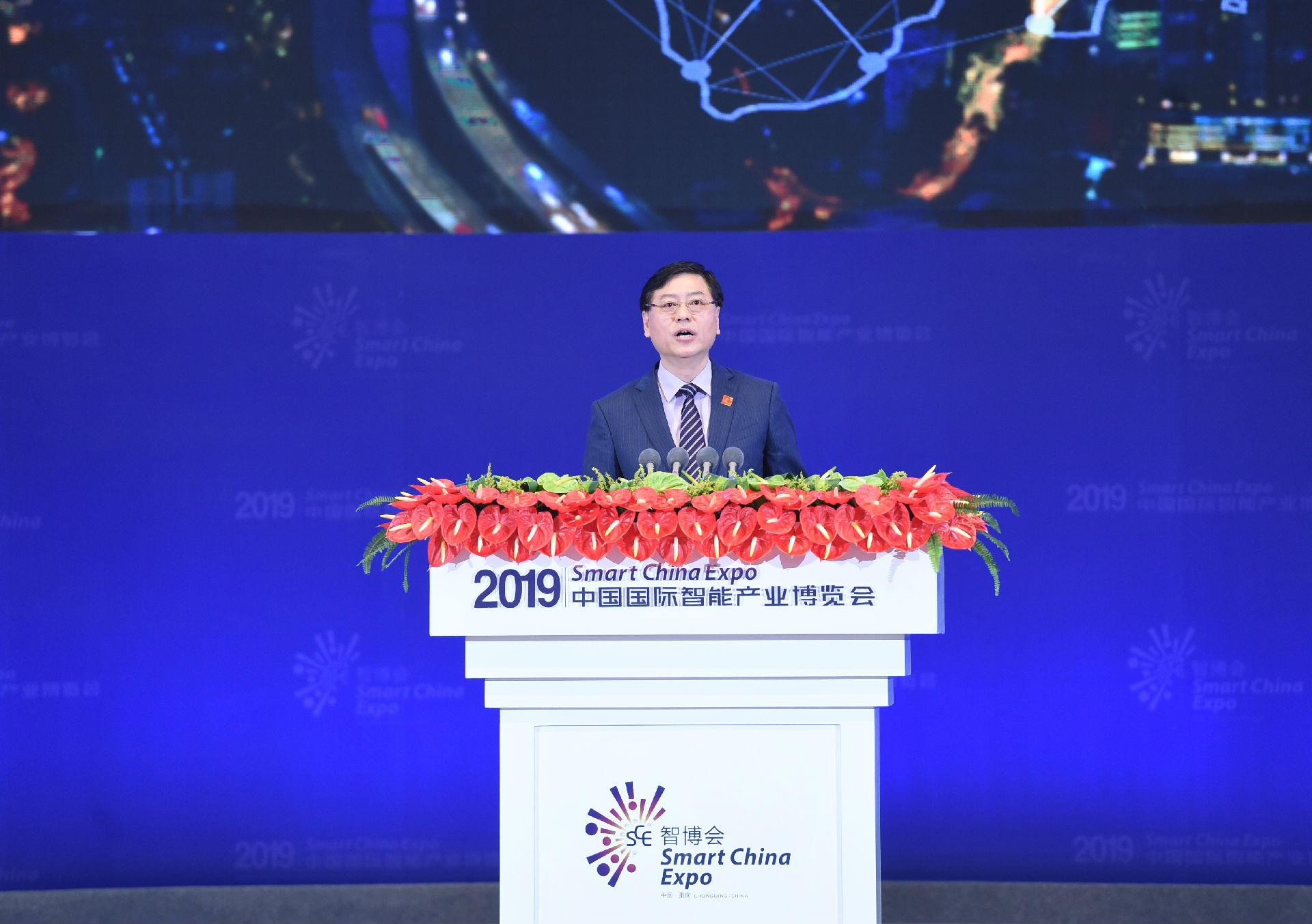 联想将在重庆投建5g云网融合总部基地,未来5年销售额或破百亿