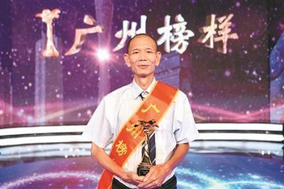 收藏家遗落珍贵古钱币广州的哥接力火速送回