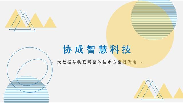 杭州3000户出租房屋,烟雾报警器接连失效,你也下单了吗?