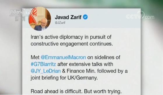 伊朗外长突访七国集团峰会举行地