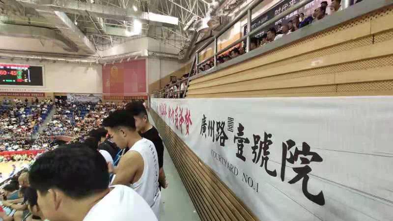 【广州路壹号院】助威篮球赛 助力菏泽梦